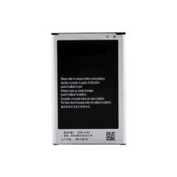 Μπαταρία συμβατή με Samsung Note 2 BA6 OEM